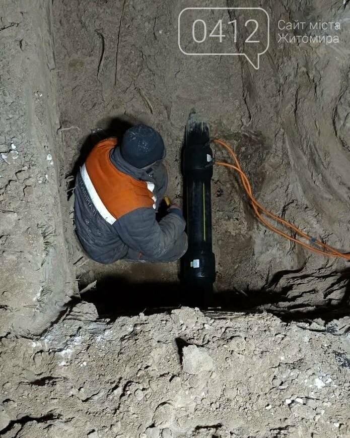 У Житомирському районі населення в семи селах лишилося без газу, фото-1