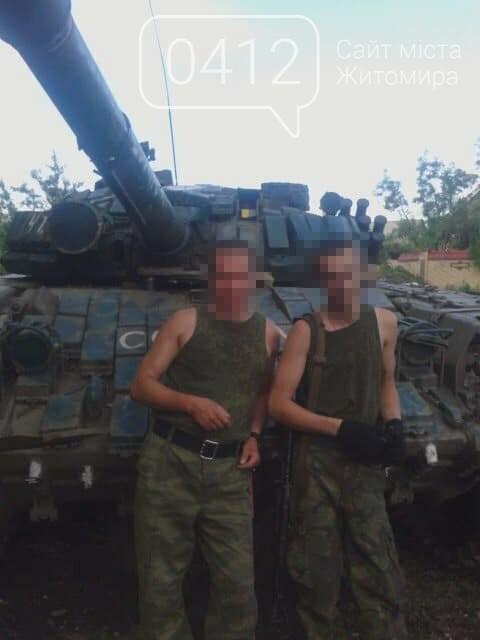 Викритим контррозвідкою СБУ двом командирам штурмових підрозділів бойовиків НЗФ «Сомалі» повідомлено про підозру, фото-1