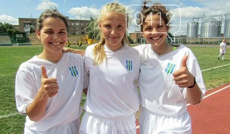 У Житомирі відбудеться весняний турнір з футболу серед дівочих і жіночих команд «Пролісок-2021», фото-1