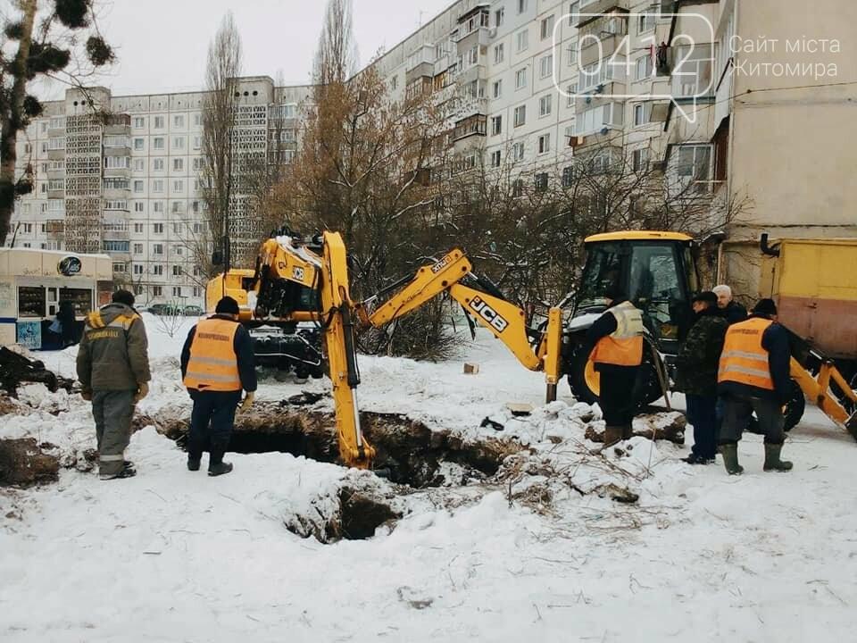 У Житомирі на одній з вулиць комунальники ліквідовують наслідки аварії на каналізаційному колекторі. ФОТО, фото-1