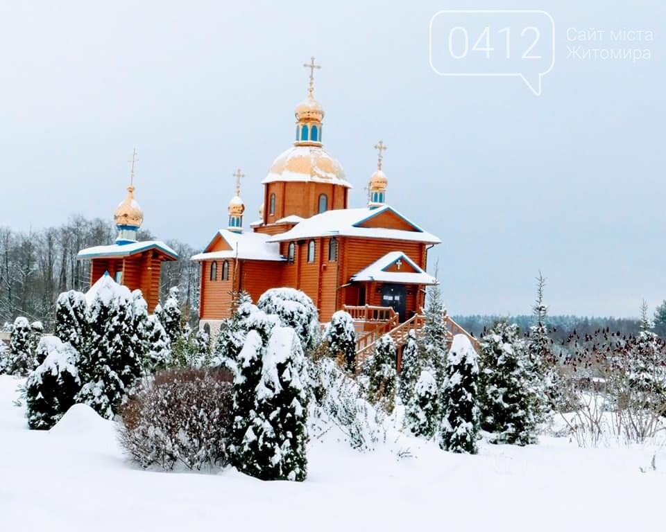Справжня зима в жіночому монастирі на Житомирщині: у мережі опублікували дивовижні світлини. ФОТО, фото-9