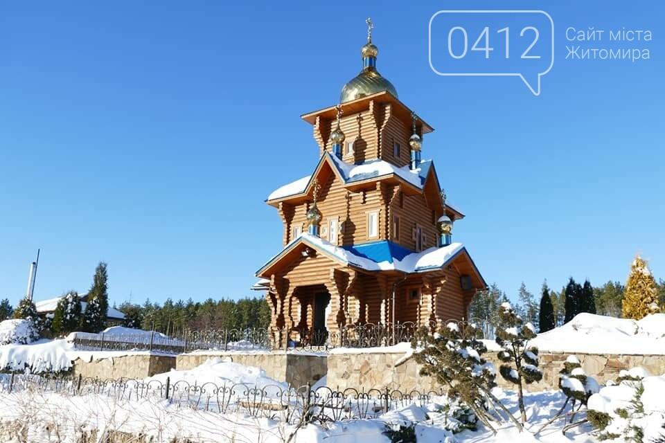 Справжня зима в жіночому монастирі на Житомирщині: у мережі опублікували дивовижні світлини. ФОТО, фото-4