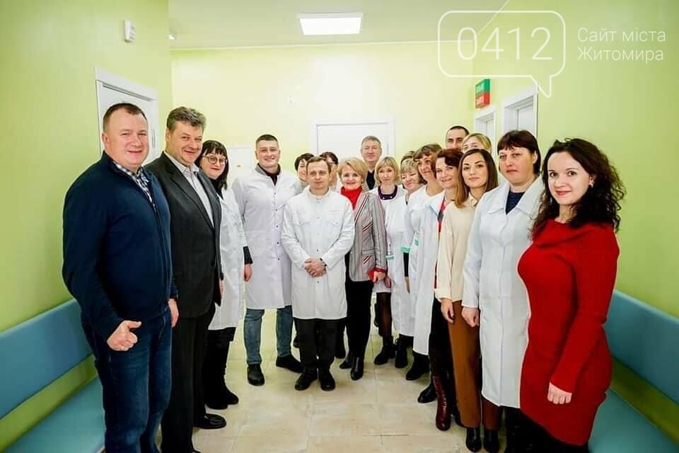 Відкриття нової амбулаторії — подія, на яку 5-тисяна громада на Житомирщині чекала декілька років. ФОТО, фото-6