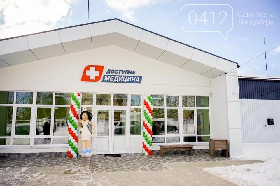 Відкриття нової амбулаторії — подія, на яку 5-тисяна громада на Житомирщині чекала декілька років. ФОТО, фото-2