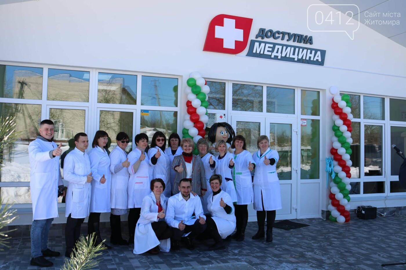 Відкриття нової амбулаторії — подія, на яку 5-тисяна громада на Житомирщині чекала декілька років. ФОТО, фото-3