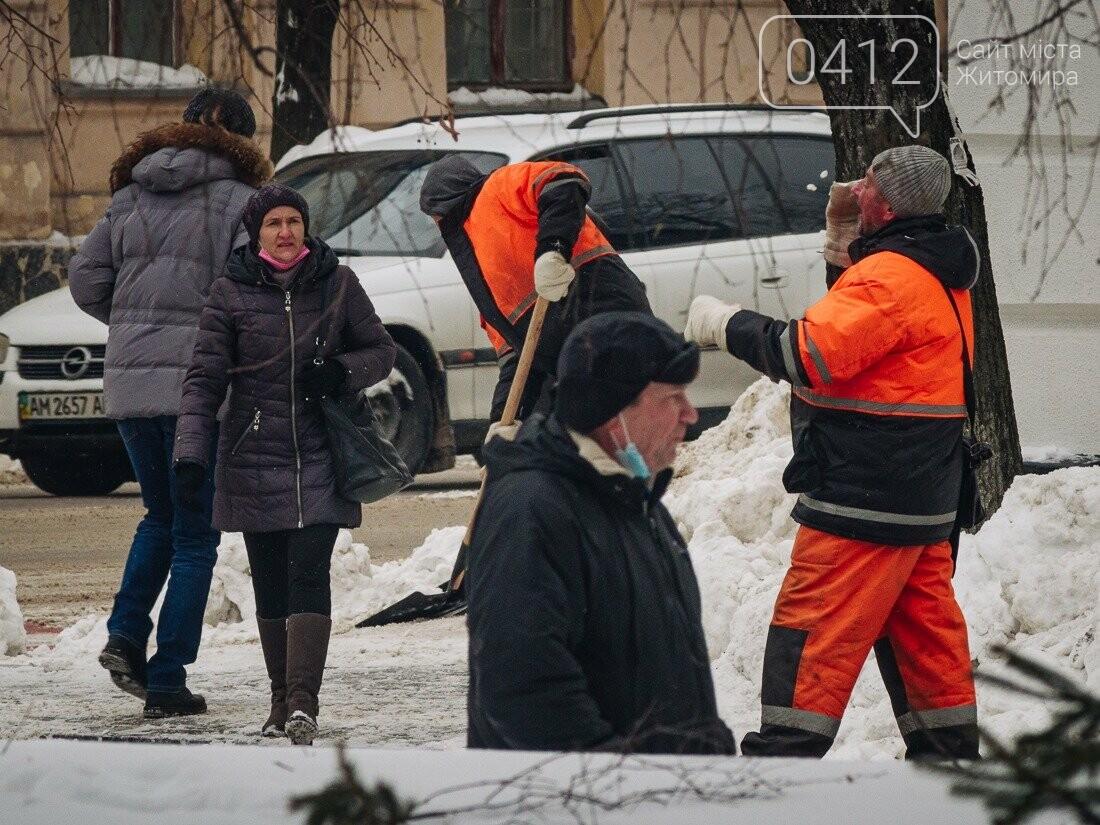 У ритмі зимового міста: колорит засніжених вулиць Житомира. ФОТО, фото-23