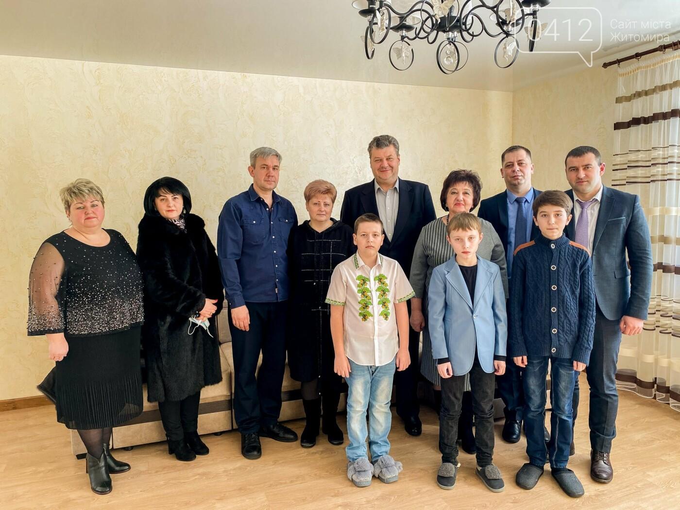 «Створення дитячих будинків сімейного типу на Житомирщині – це турбота про майбутнє», фото-1
