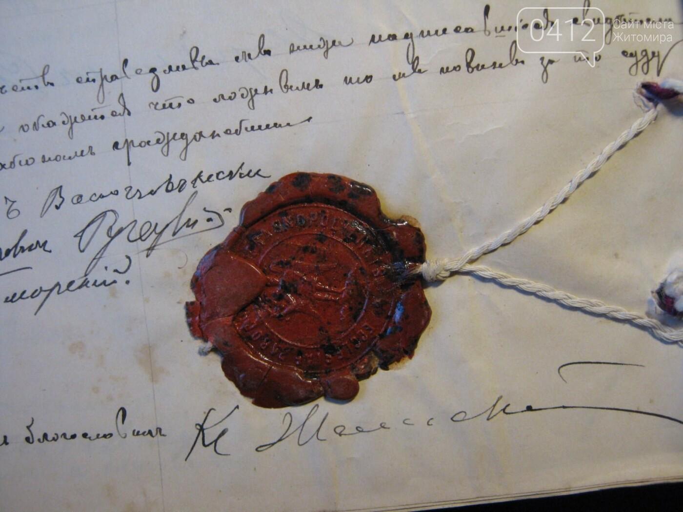 Історичне краєзнавство на Малинщині, фото-2