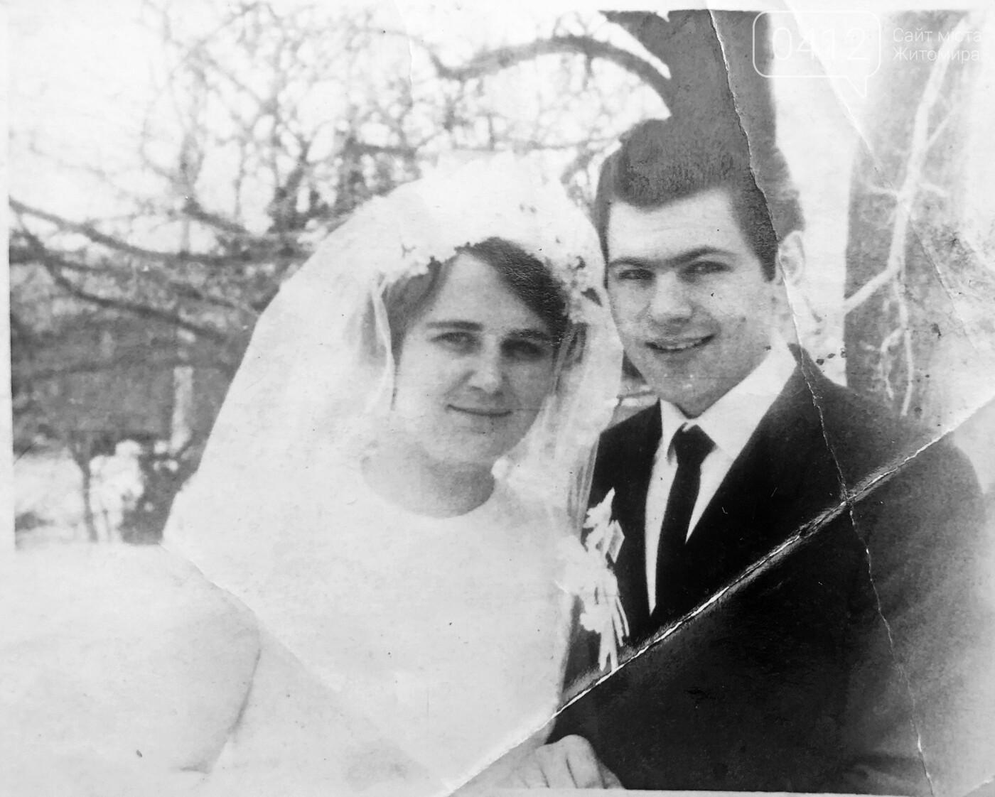 Пів століття разом, долаючи усі труднощі, або Секрети щасливого сімейного життя подружжя на Житомирщині, фото-2