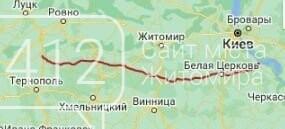 Укладено договір на капремонт дороги національного значення на Ружинщині, фото-2