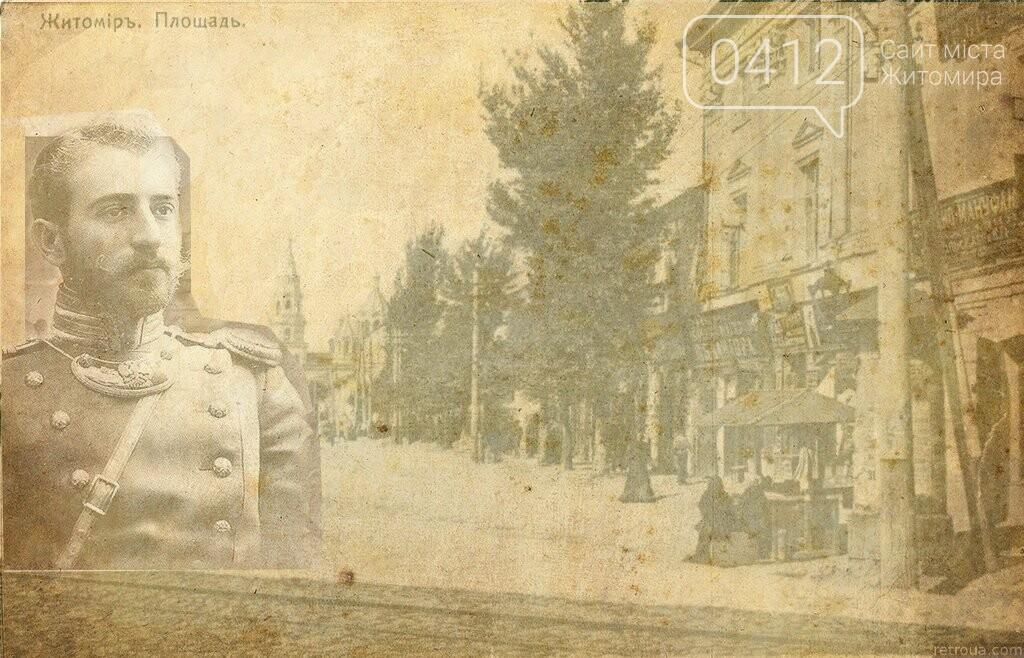 Пластуни запрошують відзначити 103-тю річницю з дня звільнення Житомира від більшовицьких окупантів, фото-1
