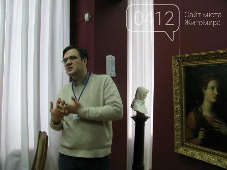 У Житомирському обласному краєзнавчому музеї в середньому замовляють понад тисячу екскурсій в рік, фото-3