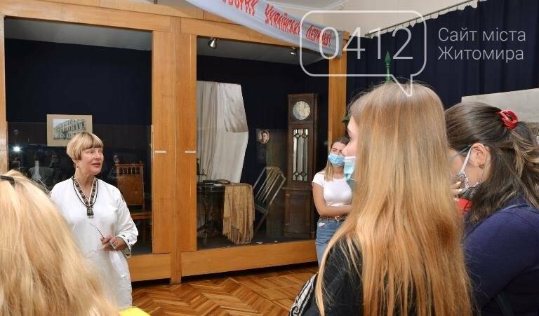 У Житомирському обласному краєзнавчому музеї в середньому замовляють понад тисячу екскурсій в рік, фото-4