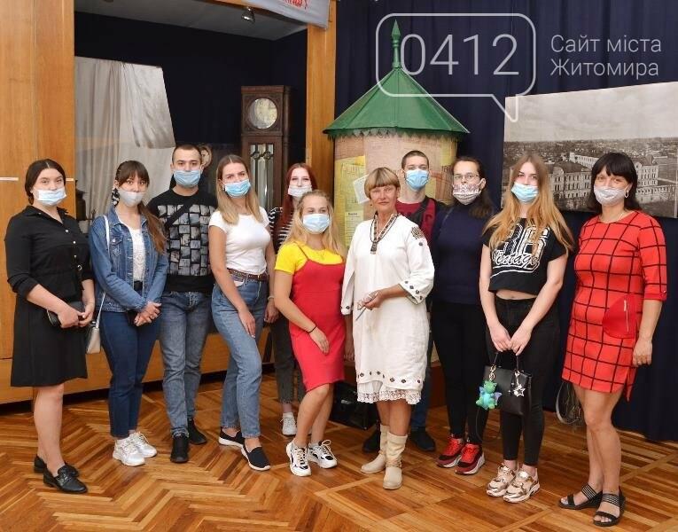 У Житомирському обласному краєзнавчому музеї в середньому замовляють понад тисячу екскурсій в рік, фото-6