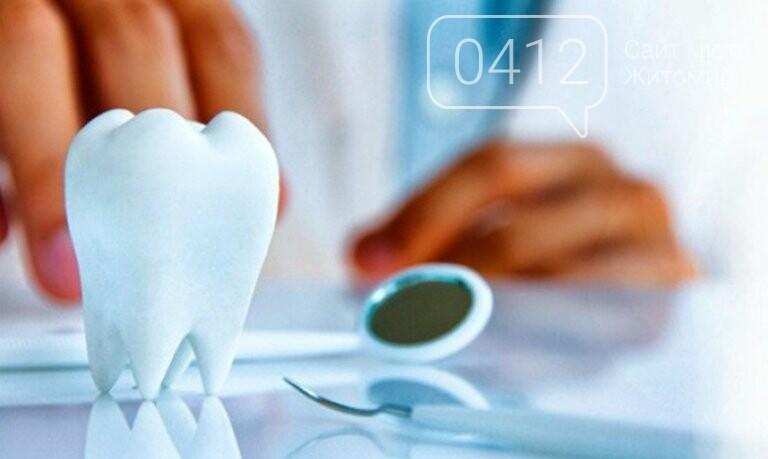 Негатив та обурення викликало закриття комунальної стоматологічної поліклініки в одному з райцентрів Житомирщини, фото-3