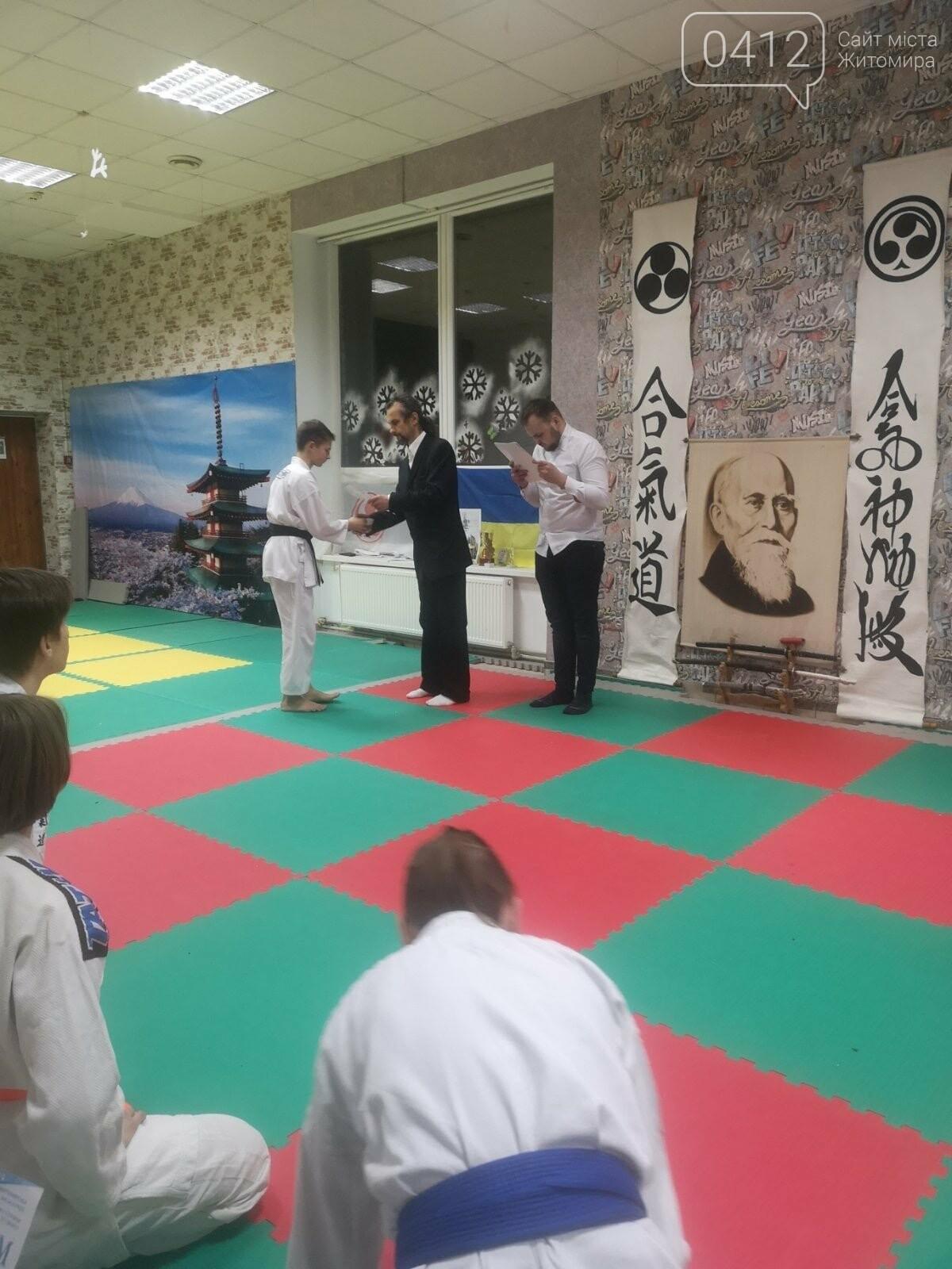 150 спортсменів взяли участь в чемпіонат Житомира з айкідо. ФОТО, фото-4