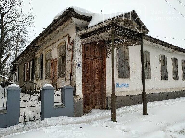 Поринути в атмосферу старого Житомира. ФОТО, фото-1