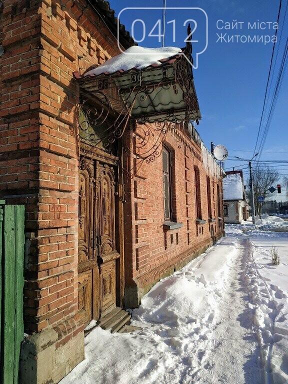 Поринути в атмосферу старого Житомира. ФОТО, фото-2
