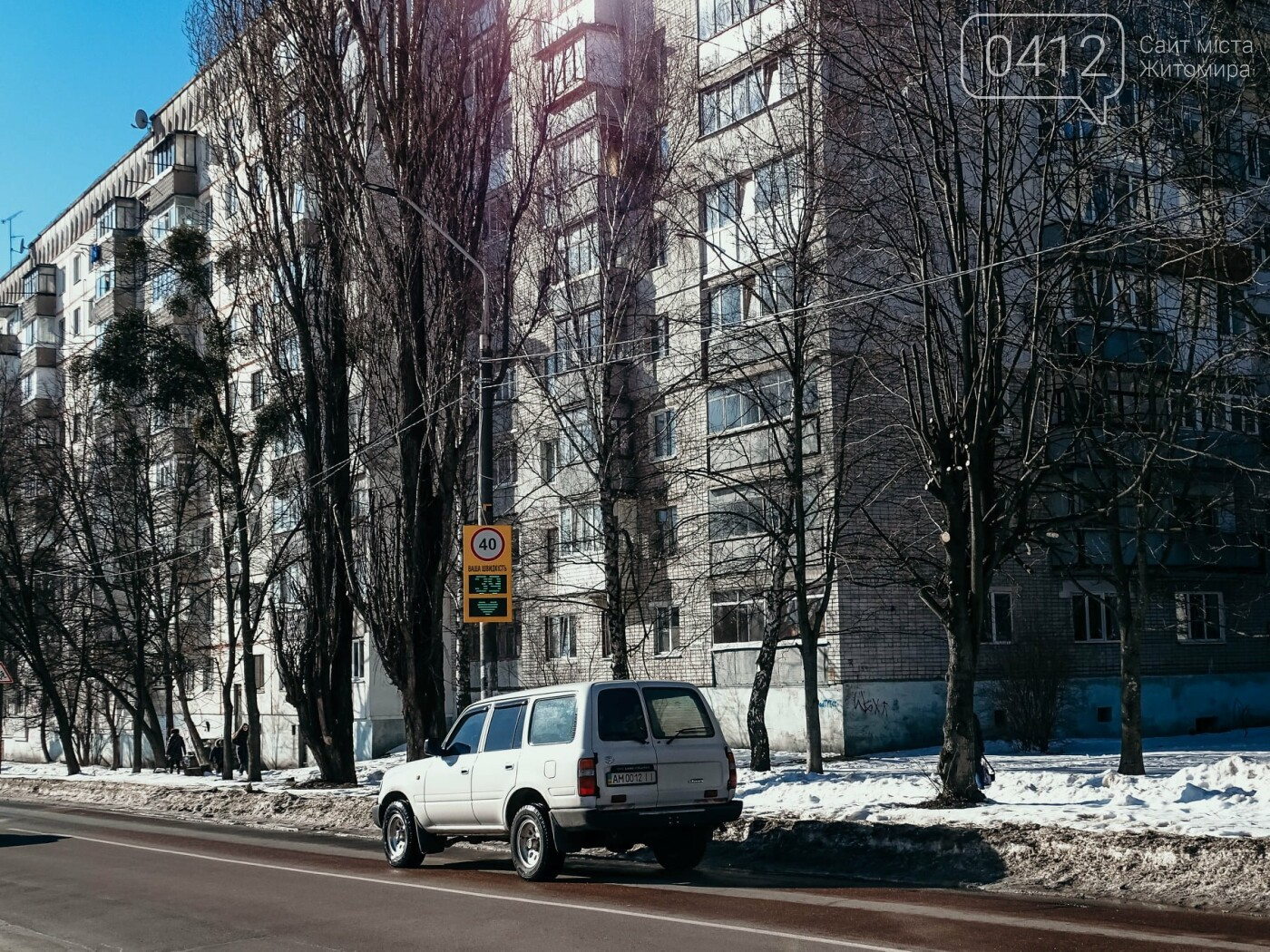 У Житомирі табло-радари показують зразковим водіям сердечка. ФОТО, фото-4