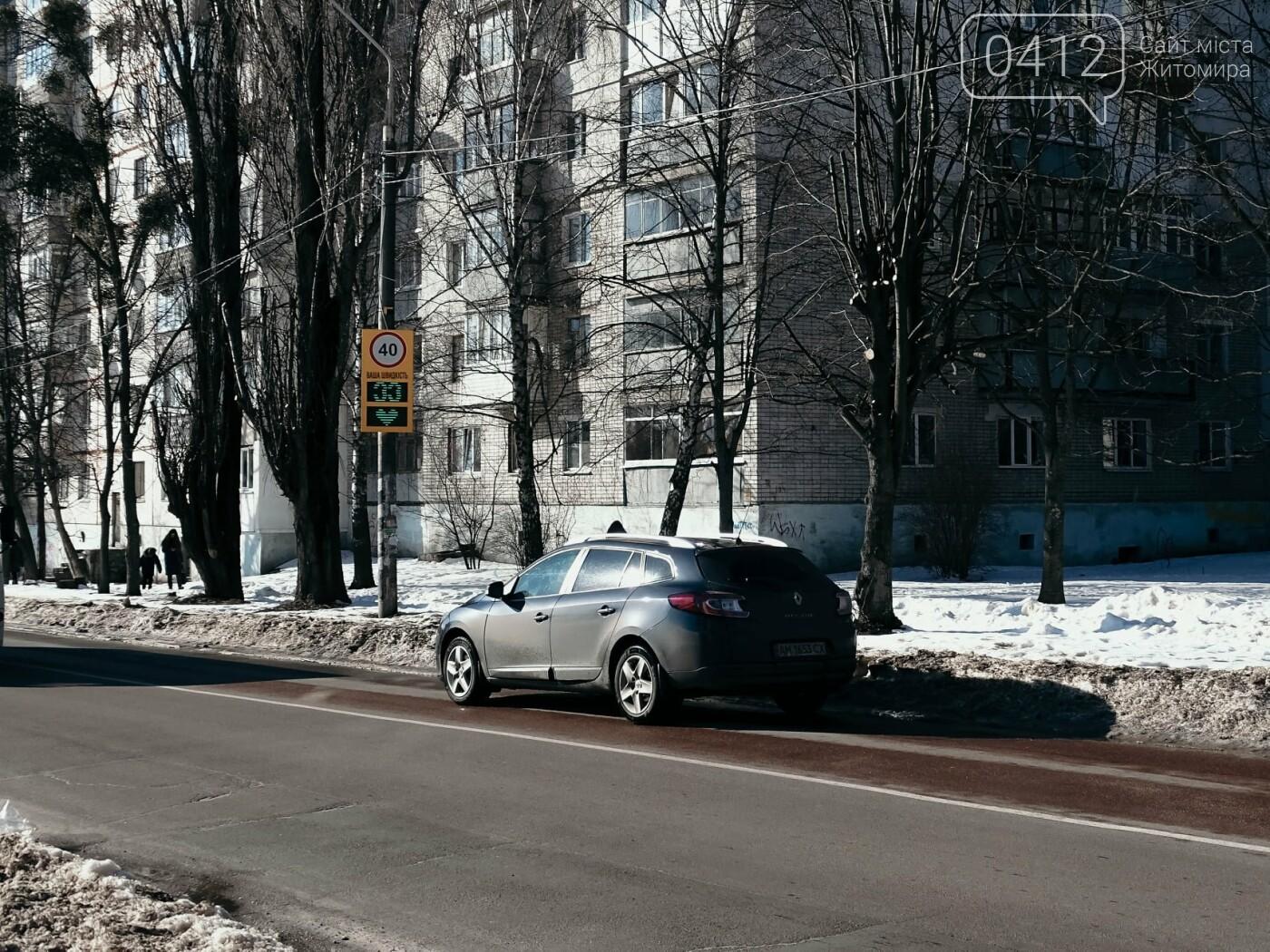 У Житомирі табло-радари показують зразковим водіям сердечка. ФОТО, фото-5