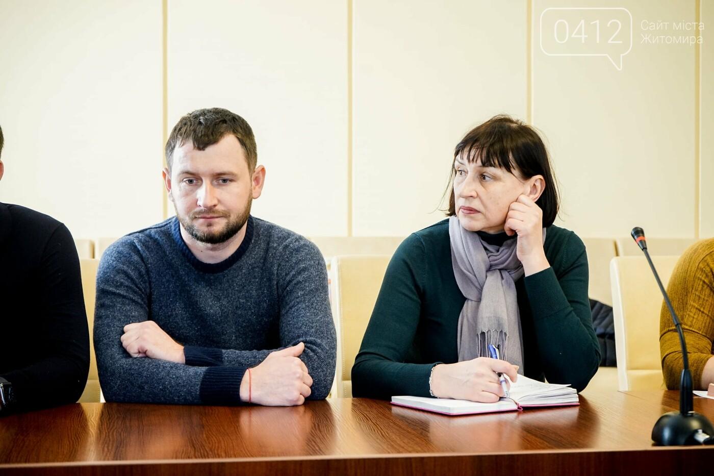 Голова ОДА: Стадіон «Полісся» на Житомирщині: рухаємося до логічного завершення. ФОТО, фото-3