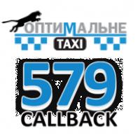 Логотип - 579 - Оптимальное такси  в Житомире
