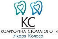 Логотип - Комфортна стоматологія лікаря Колоса