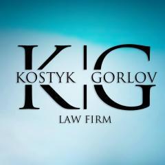 Логотип - KOSTYK GORLOV LAW FIRM, юридическая фирма