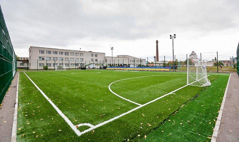 Фонд «Рух молоді» допомагає будувати спортивні майданчики по всій ... d2c2655d8494f