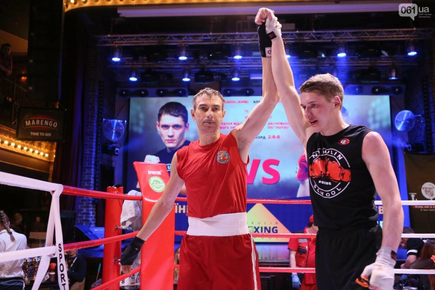 «Чоловіки в рингу»: в Запоріжжі проведуть турнір серед любителів боксу, - ФОТО, фото-2