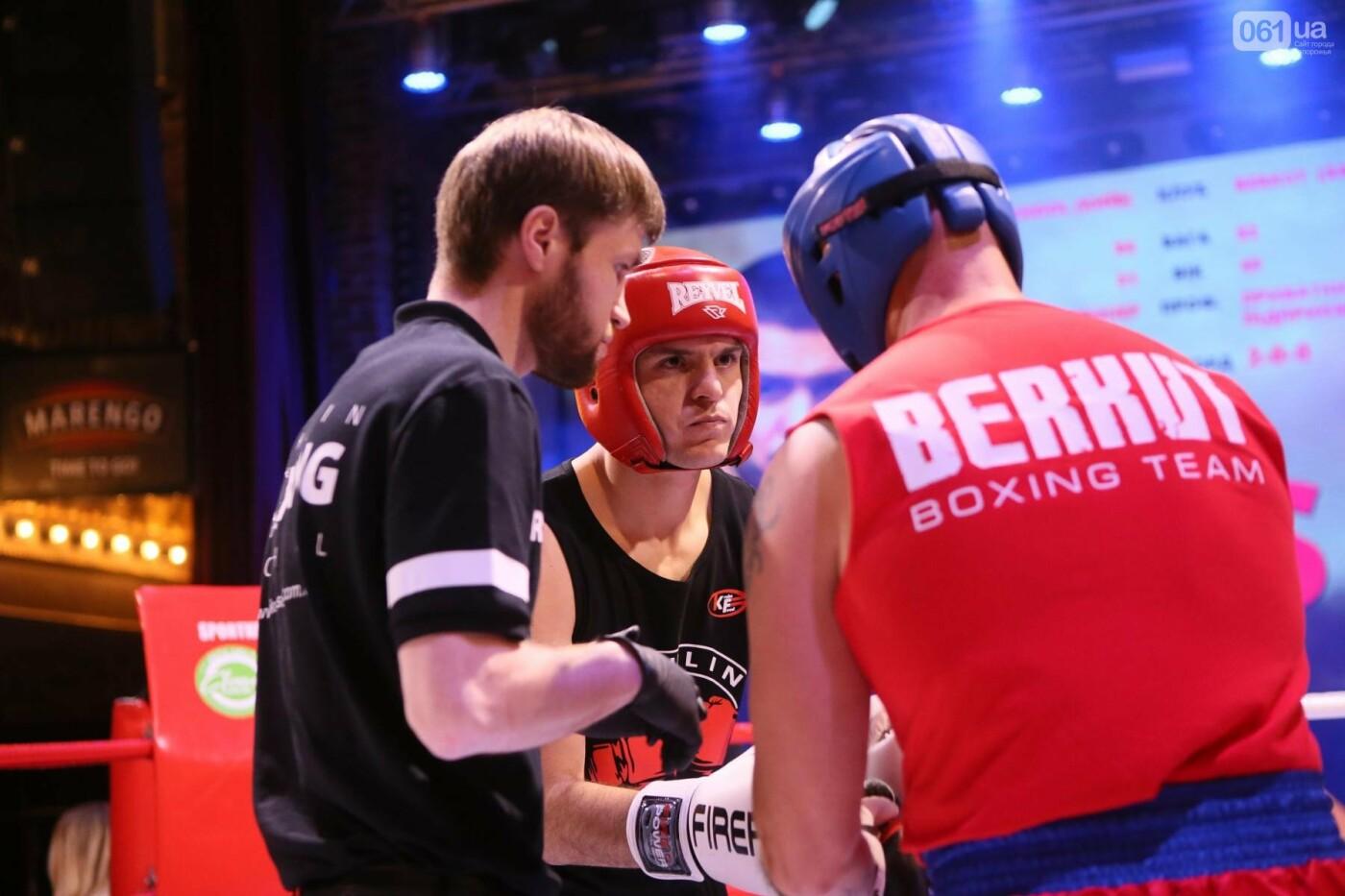 «Чоловіки в рингу»: в Запоріжжі проведуть турнір серед любителів боксу, - ФОТО, фото-1