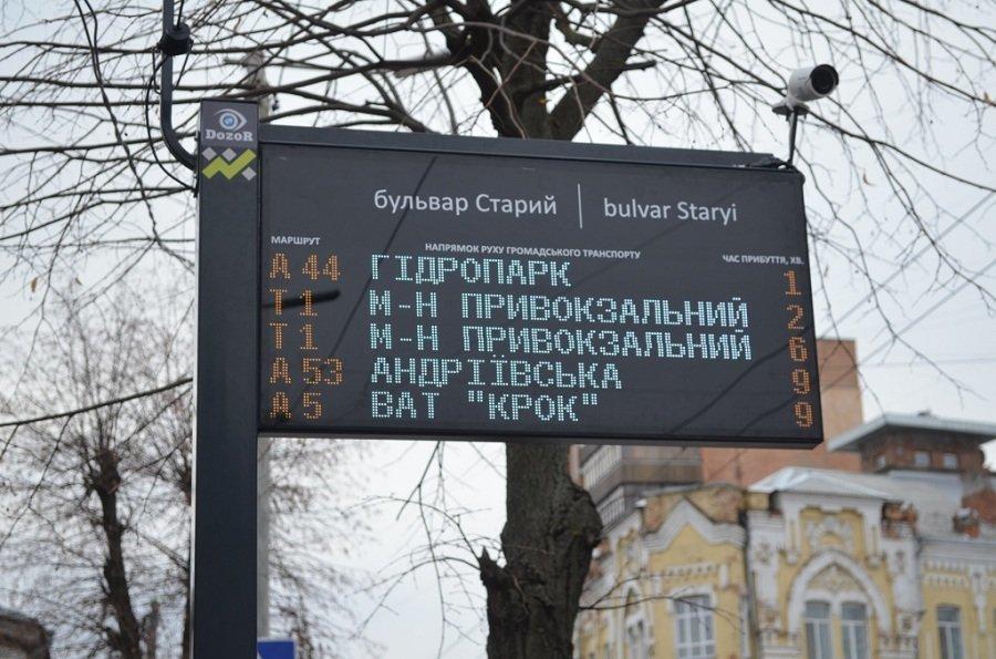 У Житомирі встановили табло з прогнозом громадського транспорту (адреси), фото-1