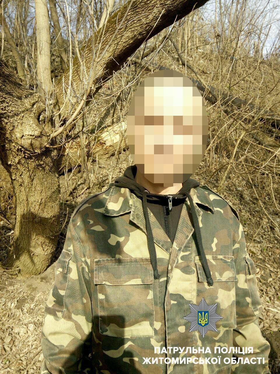 Чоловіків із саморобною зброєю зупинили патрульні у центрі Житомира, фото-1