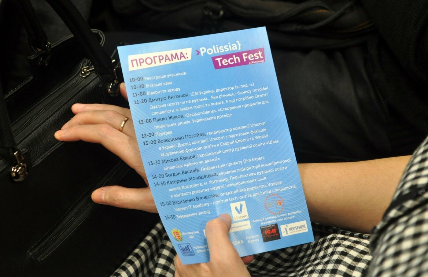 У Житомирі проходить PolissiaTechFest, фото-2