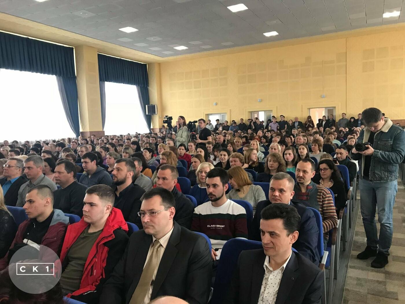 Житомирський технологічний університет змінив свою назву, фото-3