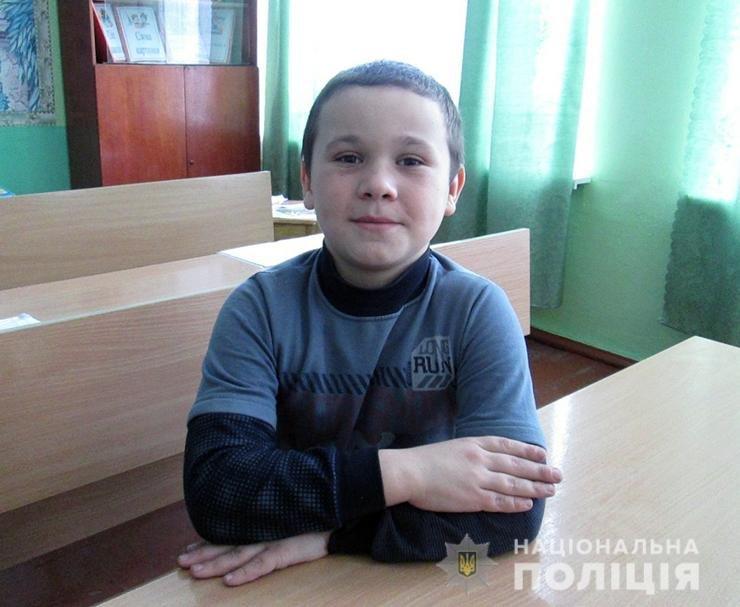 На Житомирщині пропала дитина!, фото-1