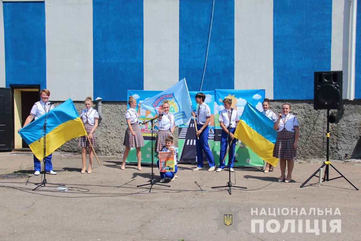 Поліція Житомирської області влаштовувала свято для дітей, фото-8