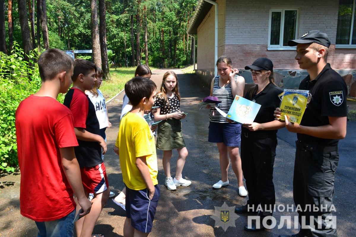 """Квест для дітей """"Правознайко"""" у Житомирі, фото-2"""