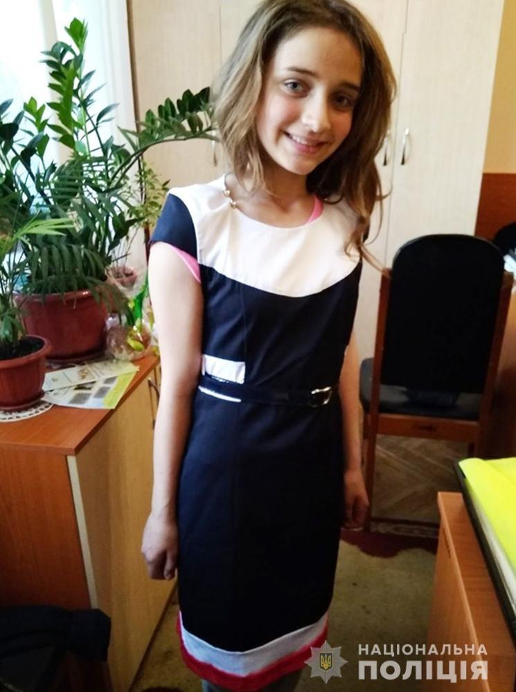 У Житомирі пропала дівчина