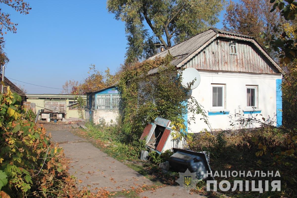 Правоохоронці Житомирщини затримали підозрюваного у вбивстві, фото-1