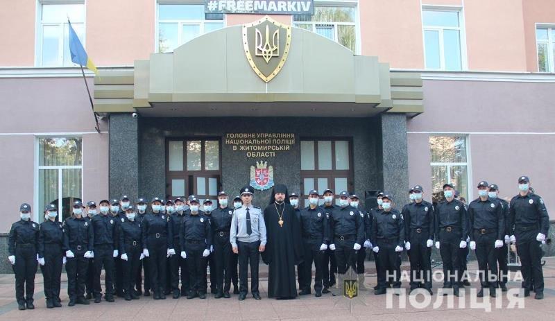 У Житомирі сьогодні склали присягу майже 40 поліцейських. ФОТО, фото-8