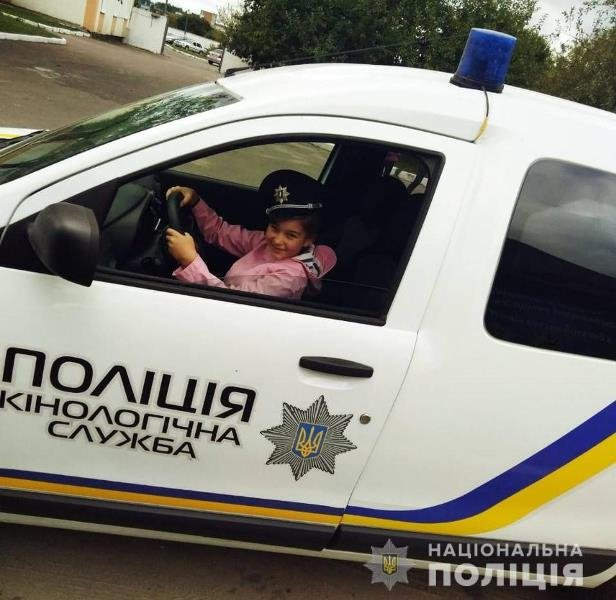 До житомирських поліцейських кінологів в гості завітали школярі, фото-5