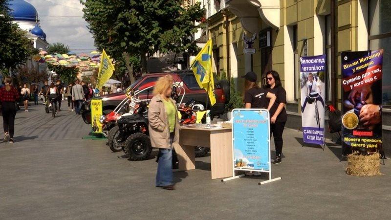 День туризму в Житомирі: 11 турагенцій міста презентували себе на Михайлівській, фото-2