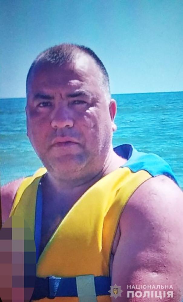 Поліція розшукує 40-річного житомирянина, фото-2