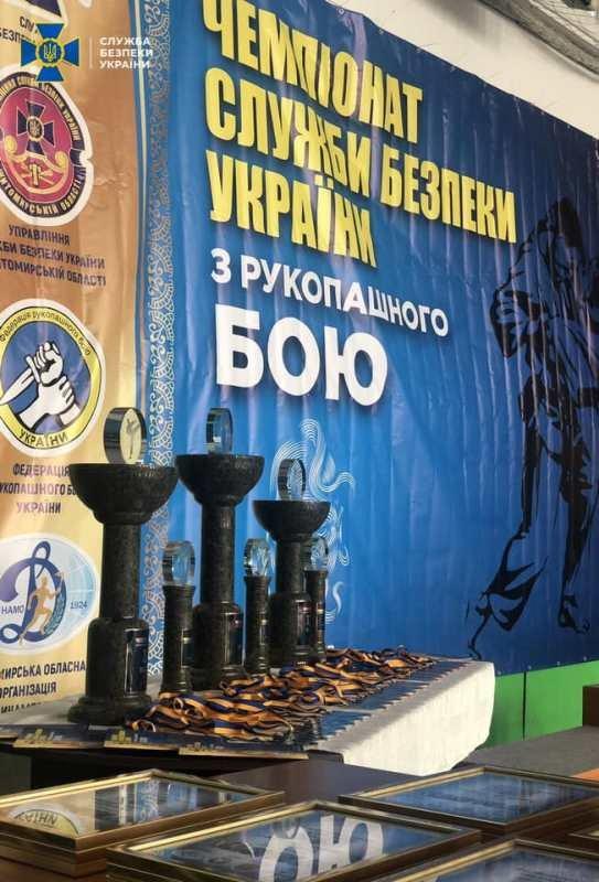 У Житомирі пройшов Чемпіонат СБУ з рукопашного бою, фото-1