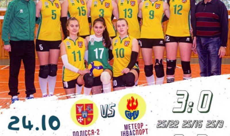 Житомирський ВК «Полсся-2» здобуває дві перемоги в 2-му турі Вищої волейбольної ліги України, фото-1