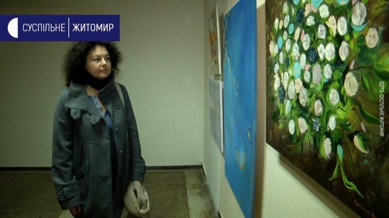 У Житомирі презентують виставку художниці Наталії Жукової, яка намалювала більше 600 картин, фото-4