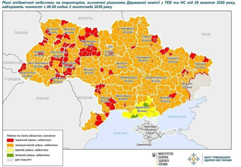 Які населені пункти Житомирщини з 2 листопада будуть у червоній карантинній зоні?, фото-1