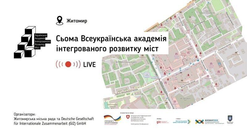 Житомир прийматиме 7-му Всеукраїнську академію інтегрованого розвитку міст онлайн, фото-3