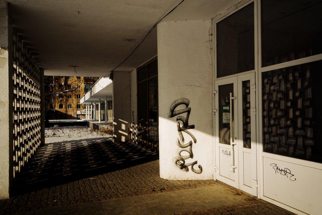 Миттєвості зими: прогулянка атмосферним Житомиром. ФОТО, фото-9